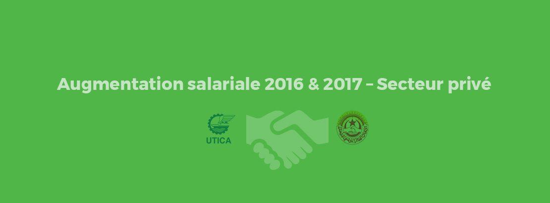 Augmentation Salariale 2016 2017 Secteur Prive